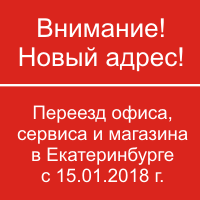 banner_pereezd_2018.png?1515533617